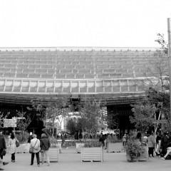 Les Immobiles - Paris Les Halles